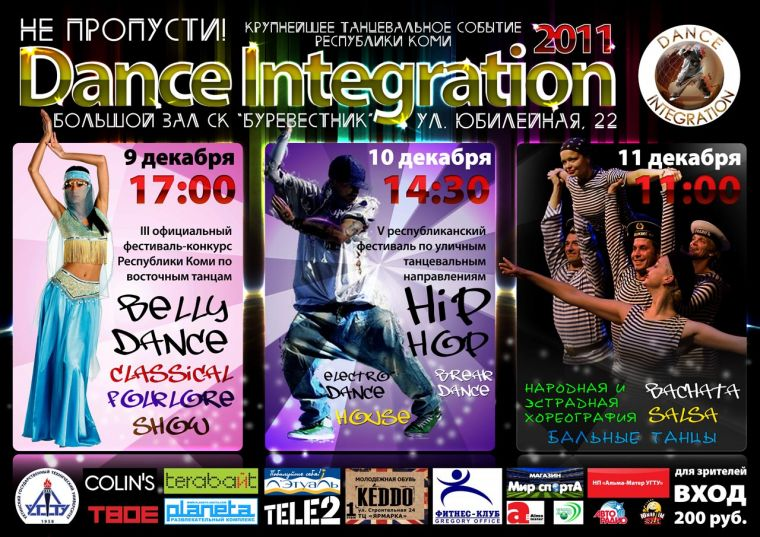 Dance-Integration-2011_end_2_1280-web